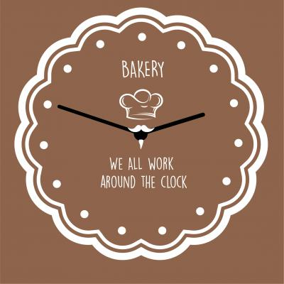 Bakkerij - We work around the clock